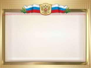 На торжественных мероприятиях, посвященных памяти Сергея Козлова, в лицее пр