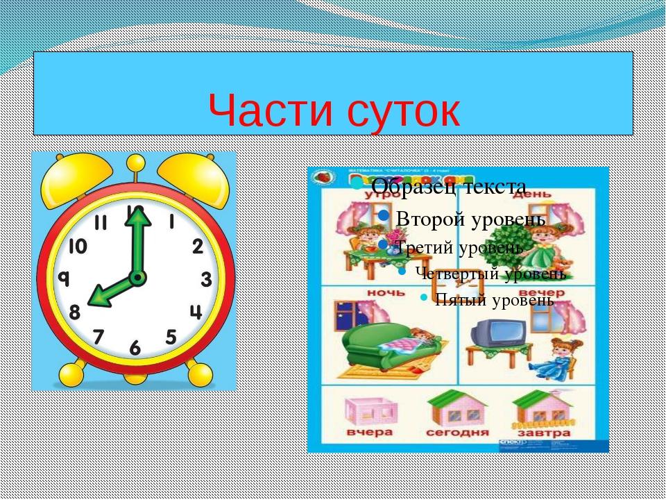 Картинки по теме время