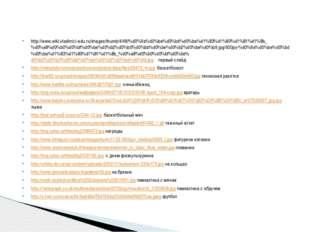 http://www.wiki.vladimir.i-edu.ru/images/thumb/4/48/%d0%9a%d0%be%d0%bd%d0%ba%