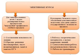 hello_html_48208d9b.jpg