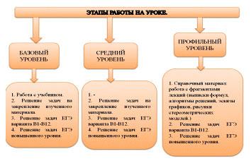 hello_html_m3188b86e.jpg