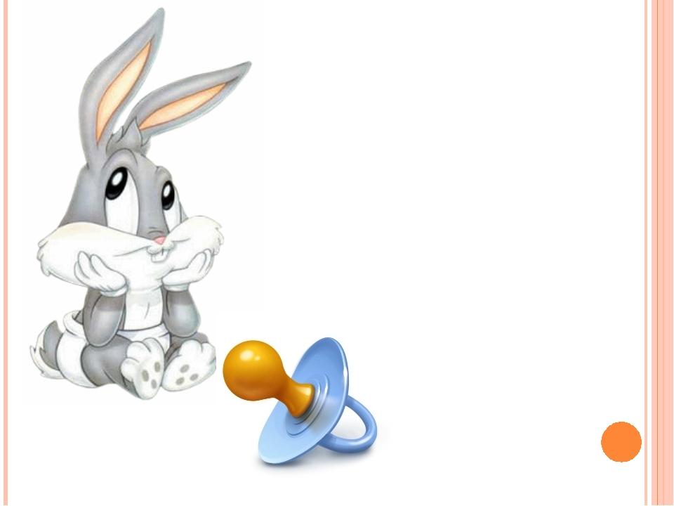 Слепыми или зрячими родятся зайцы?
