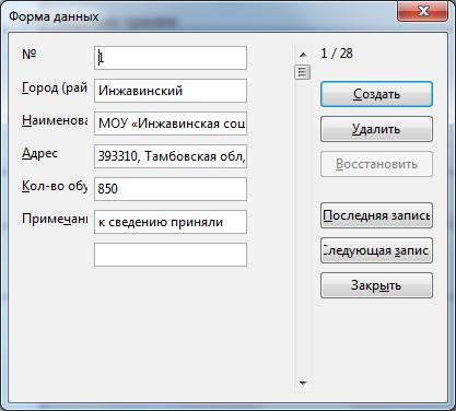 hello_html_7c1141af.png