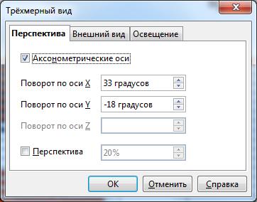 hello_html_m11bd1e3.png