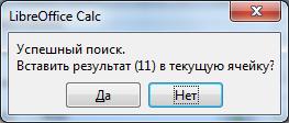 hello_html_mc2c9ab2.png