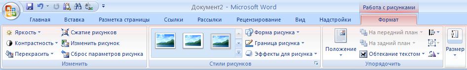 hello_html_m372b66b7.png
