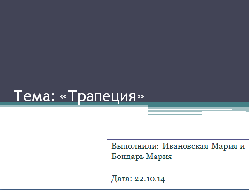 hello_html_m6e9baf57.png