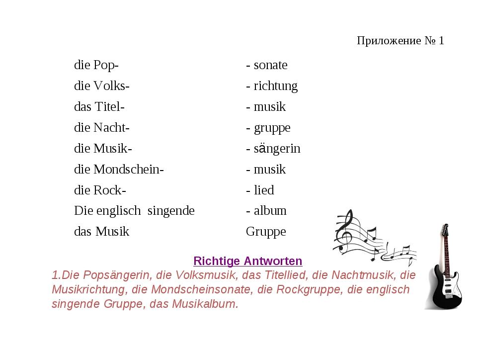 Приложение № 1 Richtige Antworten 1.Die Popsängerin, die Volksmusik, das Tite...