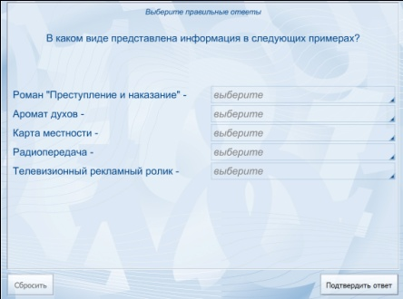 C:\Users\User\Desktop\Безимени-2.jpg