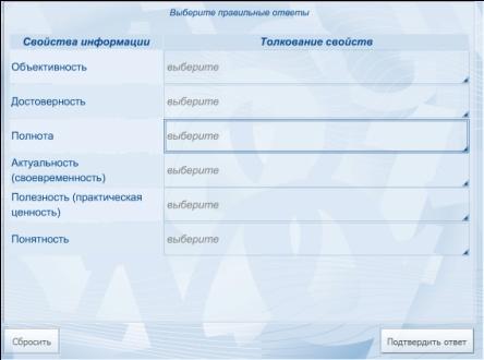 C:\Users\User\Desktop\Безимени-3.jpg