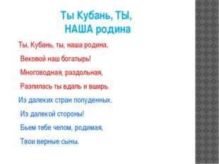 Список используемой литературы: Мой крайродной. И.П. Лотышев.2013г. Судьба и
