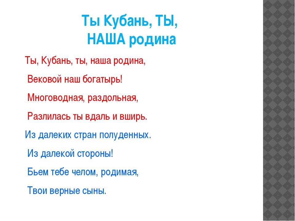 Список используемой литературы: Мой крайродной. И.П. Лотышев.2013г. Судьба и...