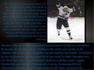 Pavel Bure The name of the hockey player known even far from the sports peopl