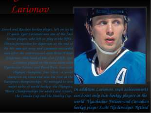 Igor Larionov Soviet and Russian hockey player, left on ice in 17 years. Igor