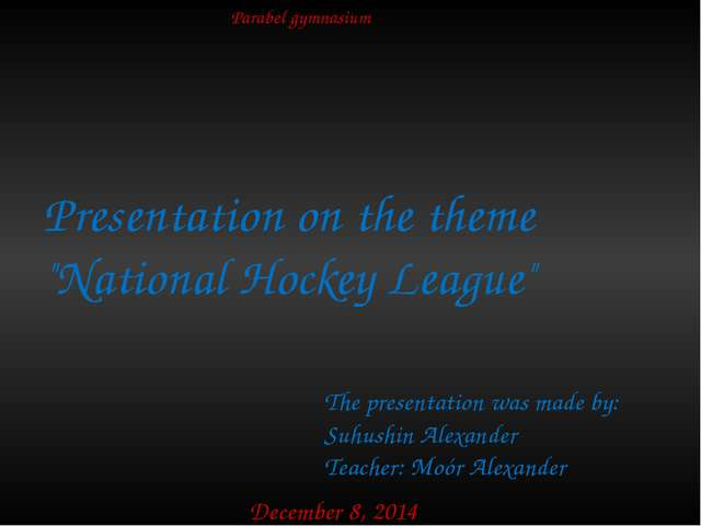 "Presentation on the theme ""National Hockey League"" Parabel gymnasium The pres..."