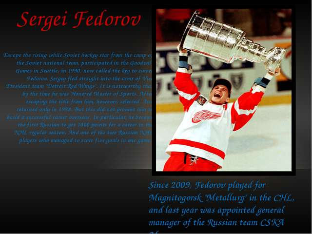Sergei Fedorov Escape the rising while Soviet hockey star from the camp of th...