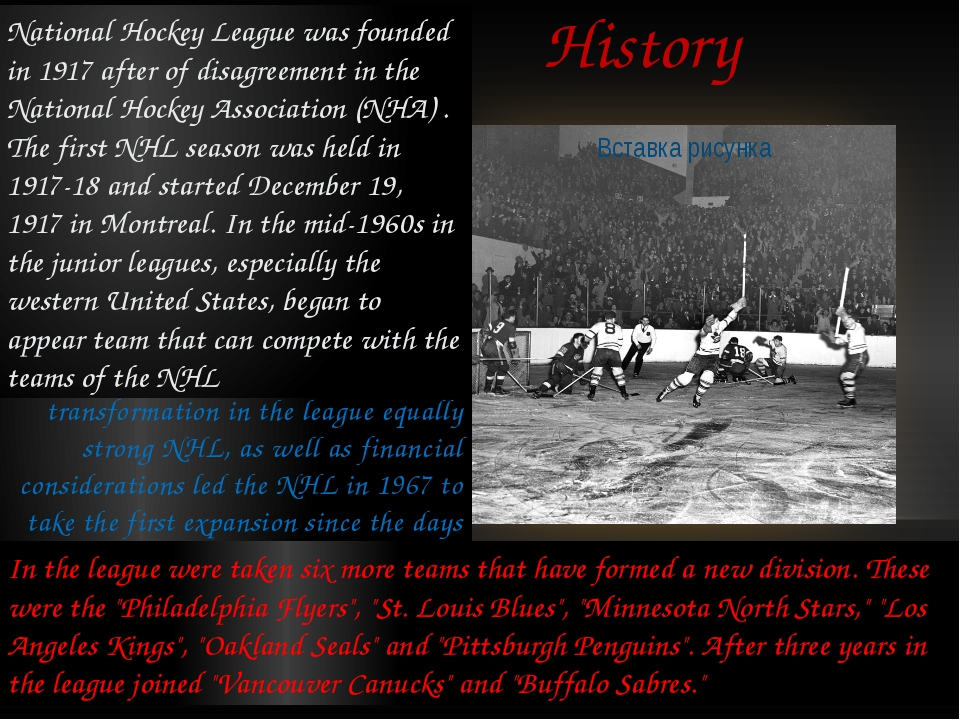 NHL History . Strengthening the Western Hockey League, which experts predict...