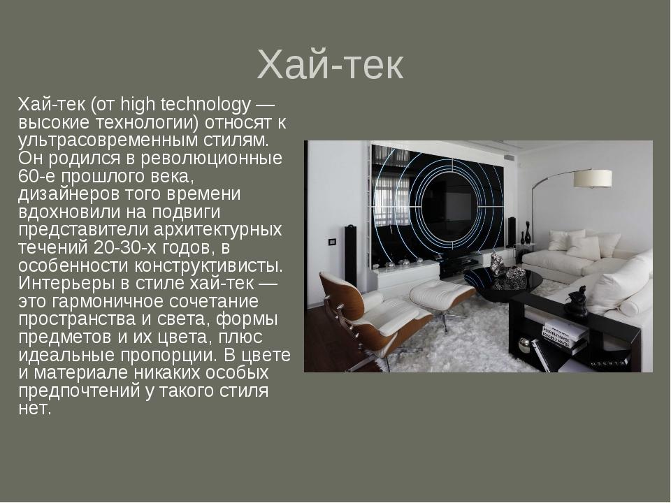Дизайн інтер'єру приватного будинку