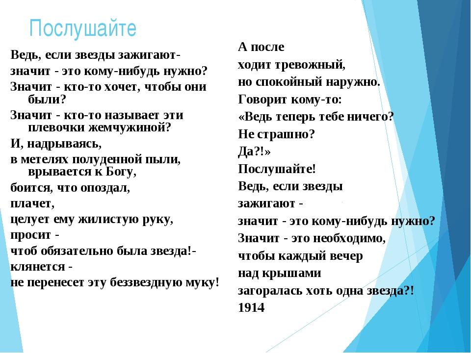 Ввмаяковский