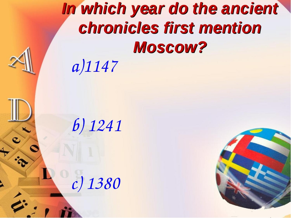 In which year do the ancient chronicles first mention Moscow? a)1147 b) 1241...