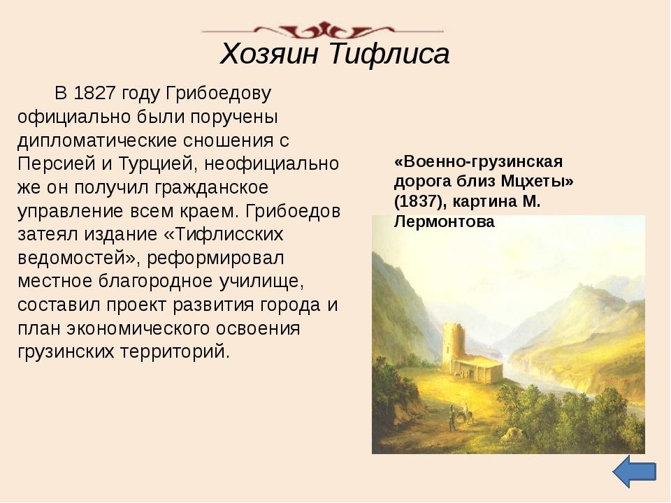Спустя 15 лет Кюхельбекер написал стихотворение «Участь русских поэтов», в к...