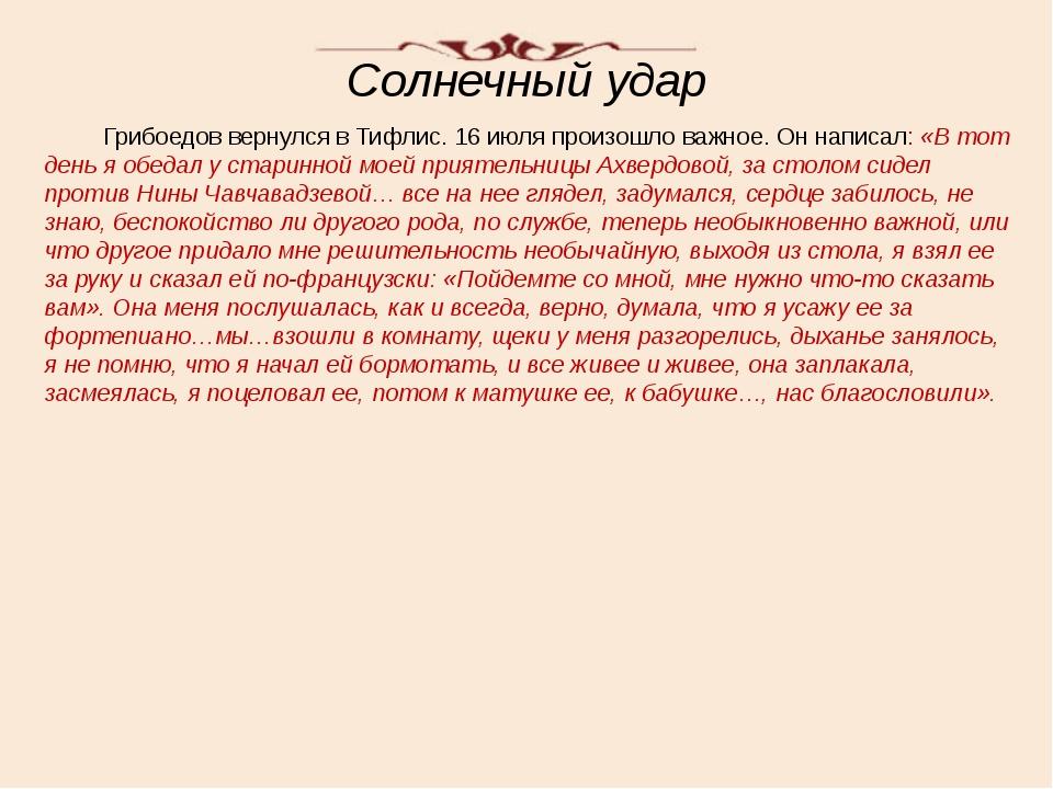 Примечания СВОЕКО́ШТНЫЙ, своекоштная, своекоштное (офиц. ·устар. ). Находящий...