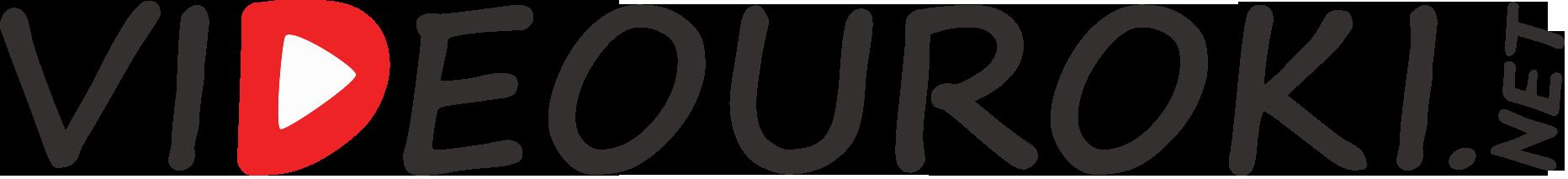 http://videouroki.net/img/logo-videouroki.png