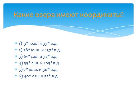 hello_html_23932cb5.png