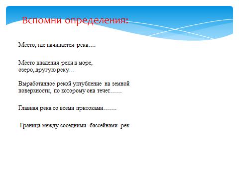 hello_html_3867ef09.png