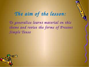 The aim of the lesson: To generalize learnt material on this theme and revise