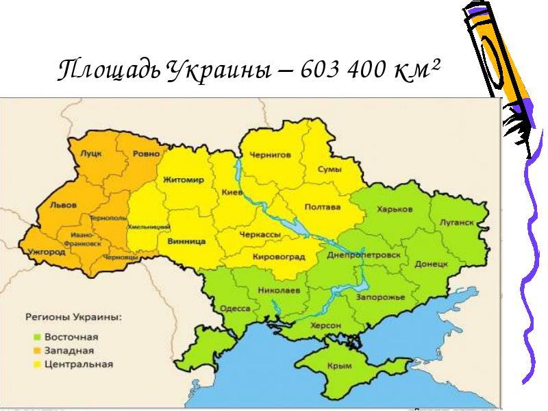 http://soobsh.ru/tw_files2/urls_1/1093/d-1092979/img14.jpg
