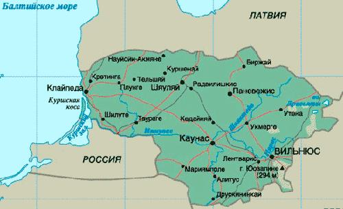 http://www.wrs.com.ua/uploads/touragent_country/content/0000/16/01.jpg