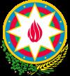 Герб Азербайджанской Республики