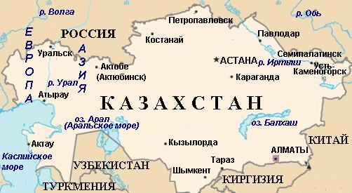 http://www.biketours.ru/images/countries/maps/3364594_kz_map.jpg
