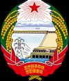 Герб Корейской Народно-Демократической Республики