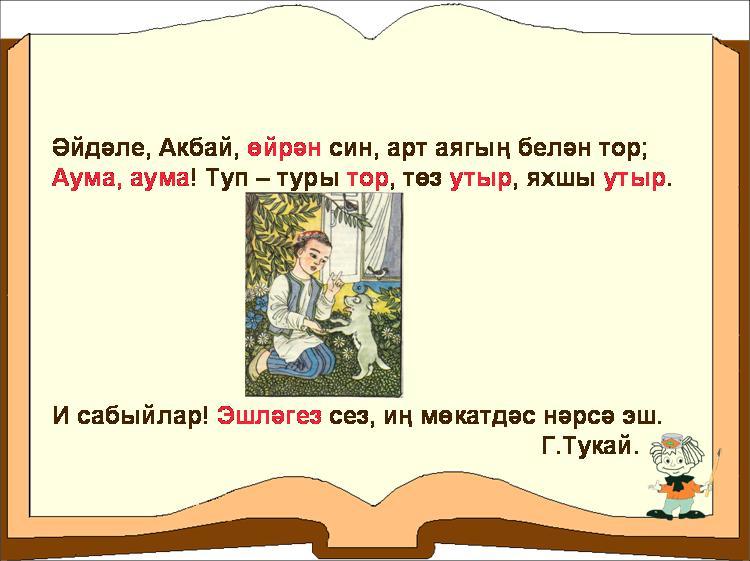 hello_html_m4bfa92a4.jpg