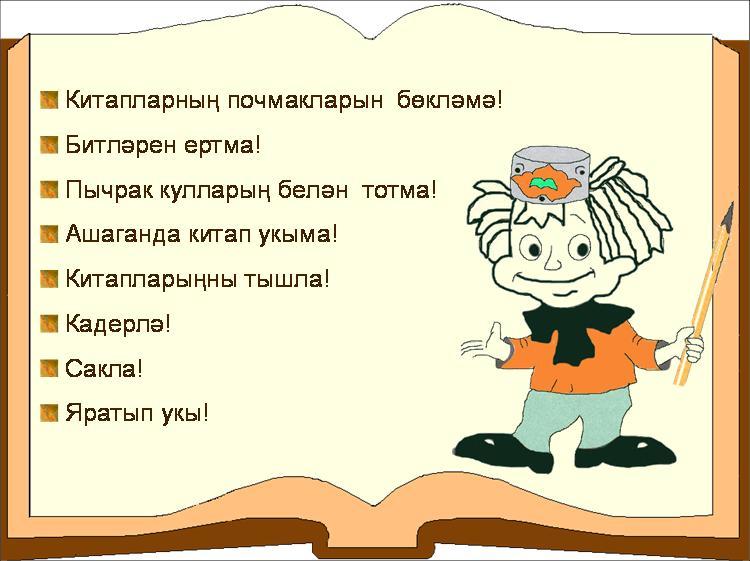 hello_html_m6b6ccb34.jpg