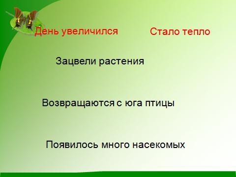 hello_html_m66f066da.png