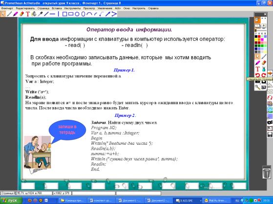 hello_html_2b05847.png