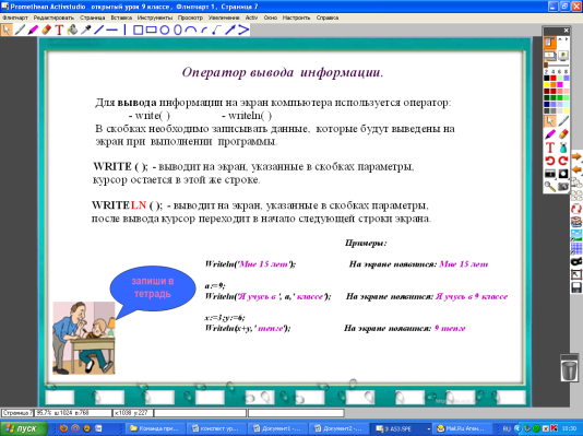 hello_html_774b26da.png