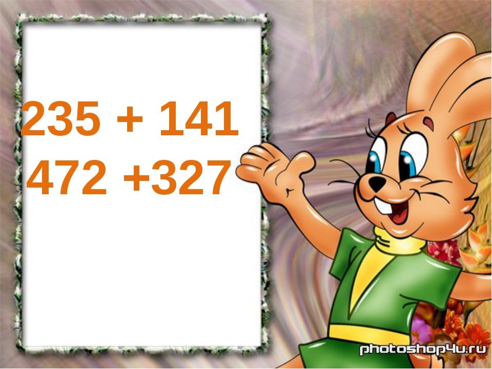 235 + 141 472 +327