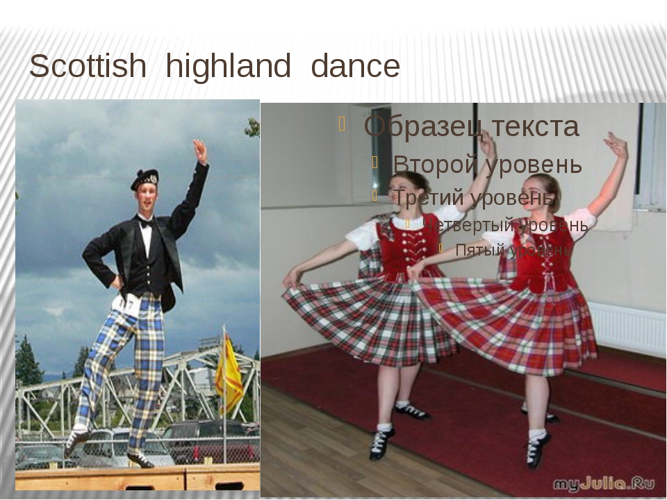Scottish highland dance