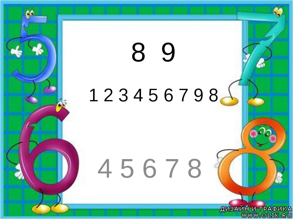 8 9 1 2 3 4 5 6 7 9 8 4 5 6 7 8