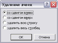 hello_html_17ee4563.png