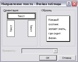 hello_html_m3ac52b31.png