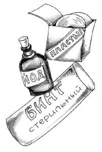 http://nsc.1september.ru/2004/26/14.jpg