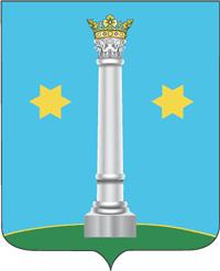Коломна день города 2011. Герб и флаг г. Коломна. История города
