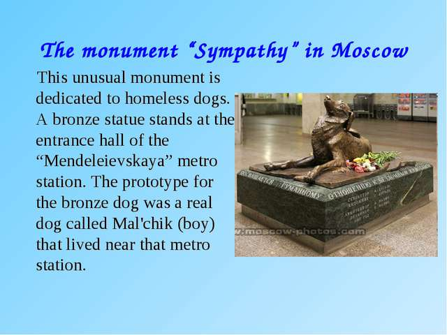 "The monument ""Sympathy"" in Moscow This unusual monument is dedicated to homel..."