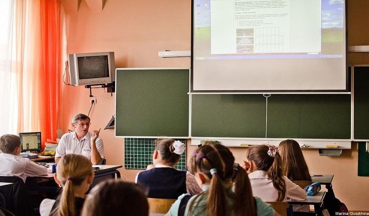 C:\Users\Учитель\Documents\ЗАМ по ИВТ\Анашкина\11-02-2013_15-22-59\D7K_6719_1.jpg