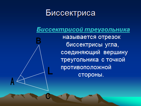 hello_html_m609b01bd.png